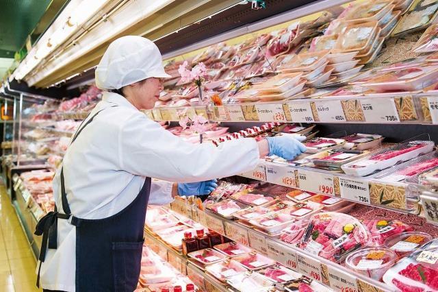 いかりスーパーマーケット 塚口店の画像・写真