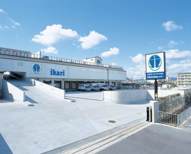 いかりスーパーマーケット 調理食品工場の画像・写真