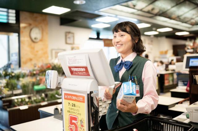いかりスーパーマーケット 芦屋店の画像・写真